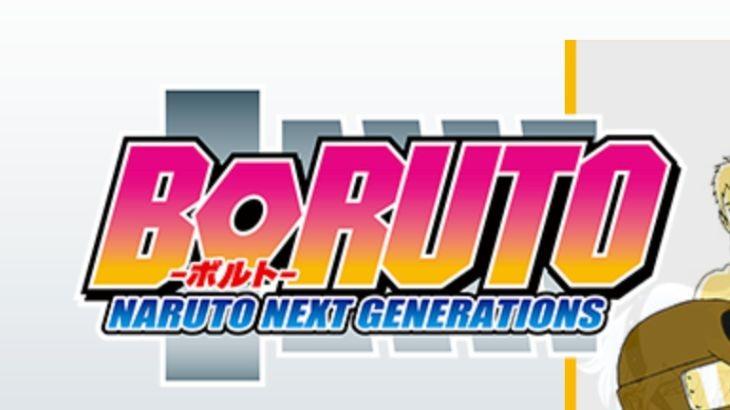 BORUTO-ボルト- NARUTO NEXT GENERATIONS