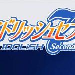「アイドリッシュセブン Second BEAT!」の動画&見逃し配信を無料で見る方法♪