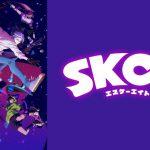 アニメ「SK∞ エスケーエイト」の動画&見逃し配信を無料で見る方法♪