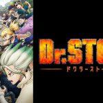【見逃し】「ドクターストーン 第二期」の無料アニメ動画を見る方法♪