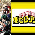 アニメ「僕のヒーローアカデミア(第3期)」の動画を無料で視聴できる動画配信サービス
