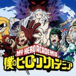 【見逃し】「僕のヒーローアカデミア(第4期)」の無料アニメ動画を見る方法♪