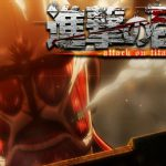 アニメ「進撃の巨人」の動画を無料で視聴できる動画配信サービス
