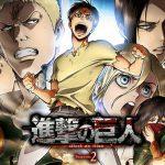 アニメ「進撃の巨人 Season 2」の動画を無料で視聴できる動画配信サービス