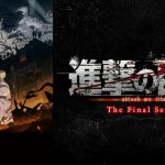 【見逃し】「進撃の巨人 The Final Season」の無料アニメ動画を見る方法♪