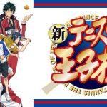 「新テニスの王子様(テニプリ)OVA vs Genius10」を無料で視聴できる動画配信サービス
