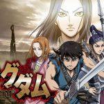 アニメ「キングダム(第2シリーズ)」の動画を無料で視聴できる動画配信サービス